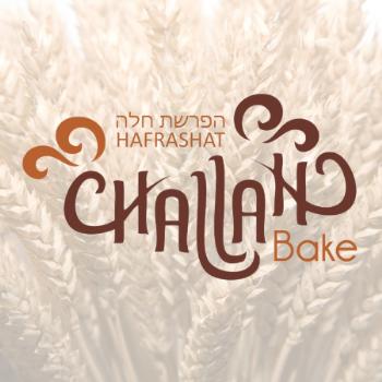 Community Challah Bake