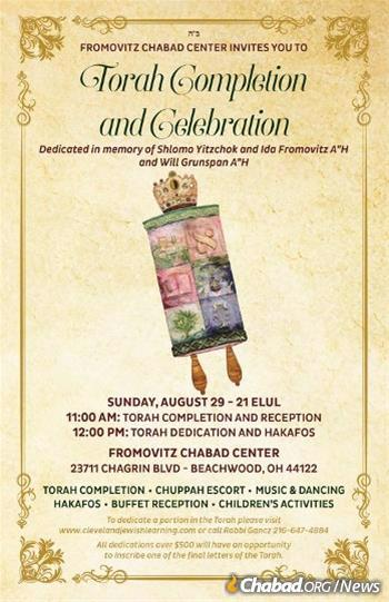 The Jewish community of Beechwood, Ohio, welcome their new Torah scroll.