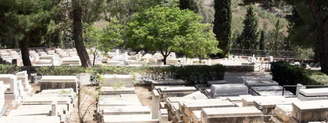 Destitute Holocaust Survivor Saved From Cremation in China, Buried in Israel
