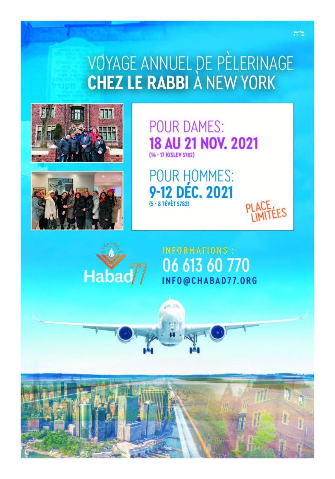 Voyage annuel chez le Rabbii