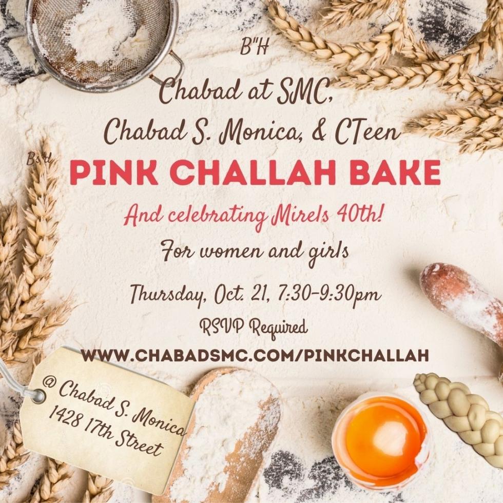 Copy of Copy of virtual challah bake (1).jpg