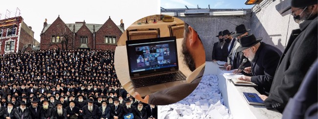 Untitled: Iconic Group Photo at Chabad Rabbinic Conference Gets New Focus