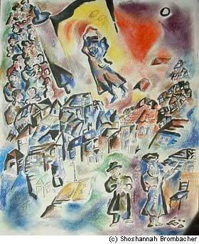 """""""Matane Torah au Shtetl"""" de l'artiste 'hassidique Shoshannah Brombacher"""