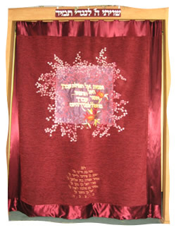The Torah ark covering the author had made in memory of her family