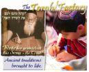 Torah Factory