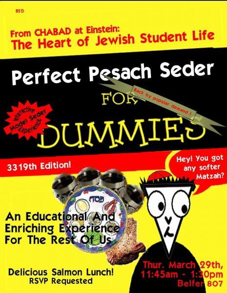 Model Seder flyer 67 2.jpg