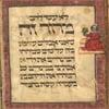 Haggadah en hébreu à imprimer