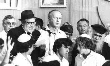 Former Prime Minister Yitzchak Rabin attends one of the Bar Mitzvahs