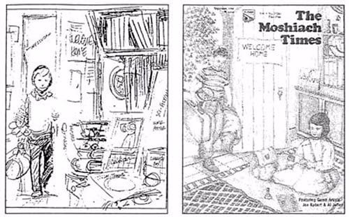 """Figure 4: The first draft of the cover (leftr) and actual cover drawn after the Rebbe remarked, """"There must also be a girl in another corner."""""""