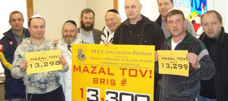 A group photo of the 13,298th, 13,299th and 13,300th men to undergo circumcisions organized by the Friends of Refugees of Eastern Europe. The 39-year-old organization is one of the many Chabad-Lubavitch groups that facilitate circumcisions for older Jews who did not or could not have one when they were eight-days-old.