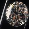 ¿Quieres Convertirte en un Diamante?