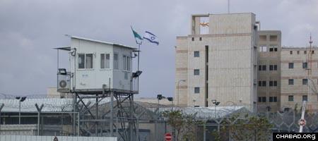 Israel's Ramla Prison, where Rabbi Fishel Jacobs spent a Yom Kippur conducting services for the inmates.