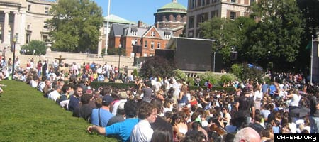 Thousands of students protested a speech by Iranian President Mahmoud Ahmadinejad at Columbia University on Monday.