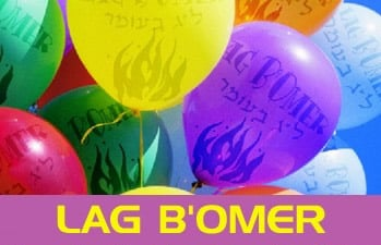 Gallery: Lag B'Omer Family BBQ & fun