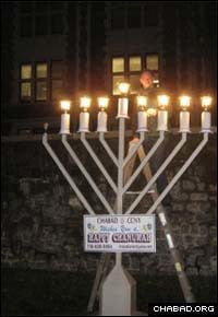Chabad-Lubavitch of Harlem's Chanukah menorah at the City College of New York