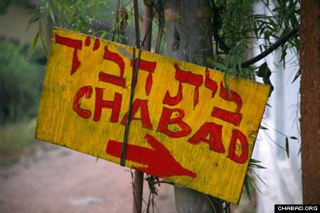 A sign in English and Hebrew points the way to Goa, India's Chabad House. (Photos: Meir Alfasi)