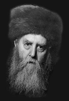 Le précédent Rabbi de Loubavitch, Rabbi Yossef Its'hak Schneerson