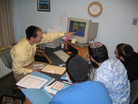 Bais Menachem business class.JPG