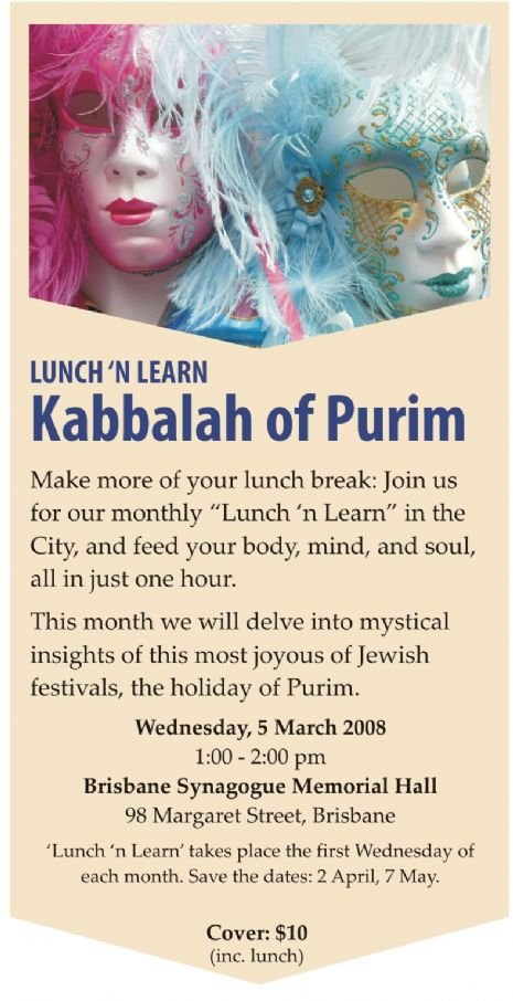 kabbalah of purim.jpg