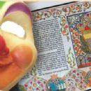 Megillah Reading
