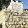 Rabi Nachum Ish Gamzu