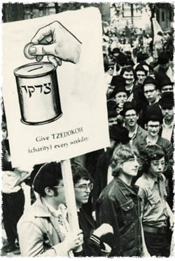 The Lag BaOmer parade in front of Lubavitch World Headquarters in Brooklym, NY, circa 1976 (Photo: Lubavitch Archives)