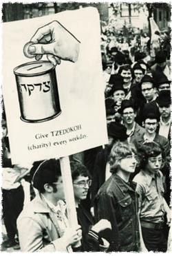 La parade de Lag BaOmer devant le quartier général mondial de 'Habad-Loubavitch à Brooklyn, New York, vers 1976 (Photo: Lubavitch Archives)