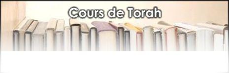 Cours de Torah.jpg