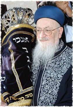 Rabbi Mordechai Eliyahu