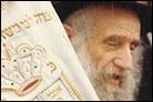 Rabbi Menachem Shmuel David Raichik (1918-1998)
