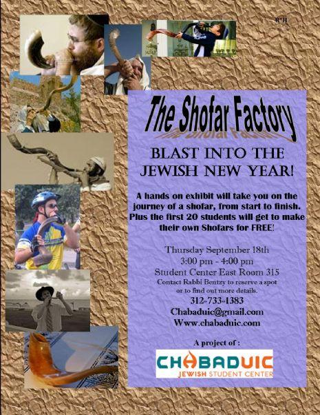 shofar factory flyer.jpg