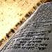 Kabbalah & the Laws of Prayer
