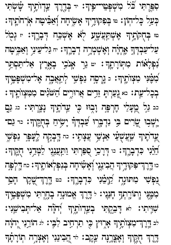 chapter119_1-96b.gif