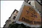 The Holtzbergs and Their Chabad House: Part 2