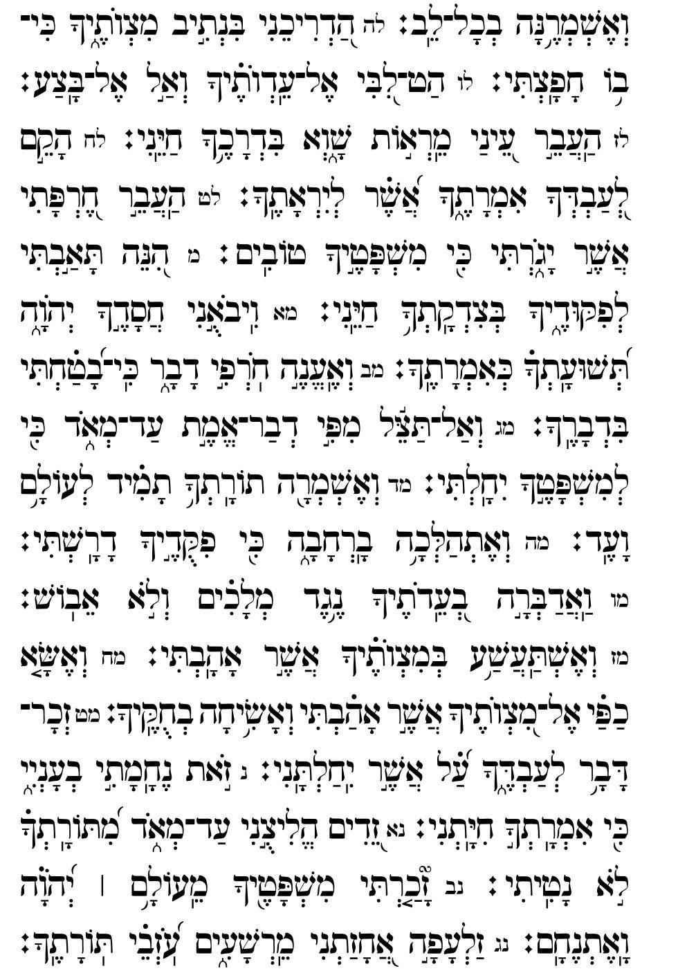 chapter119_1-96c.gif