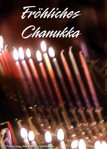 Fröhliches Chanukka