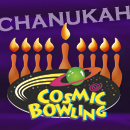 Chanukah Bowl 2008