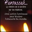Joyeux 'Hanouccah !
