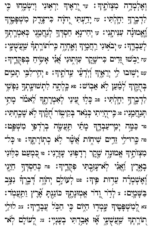 chapter119_1-96e.gif