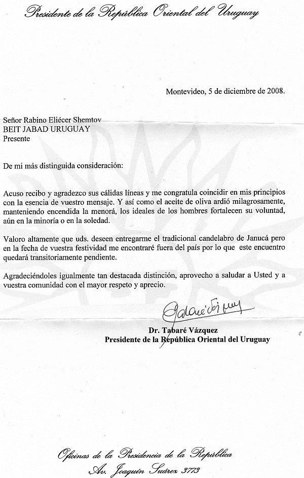 Carta del Presidente de la República
