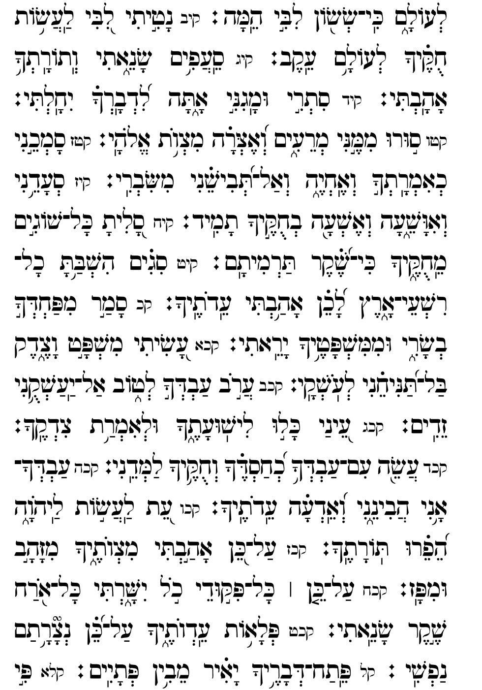 chapter119_97-176b.gif