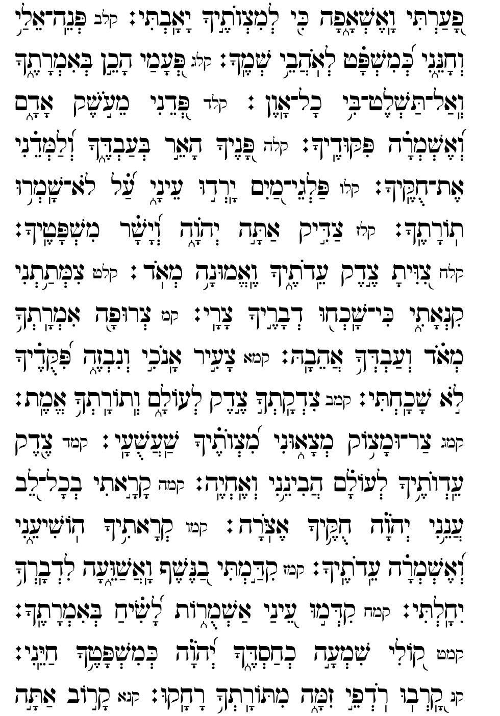 chapter119_97-176c.gif