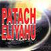 Patach Eliyahu