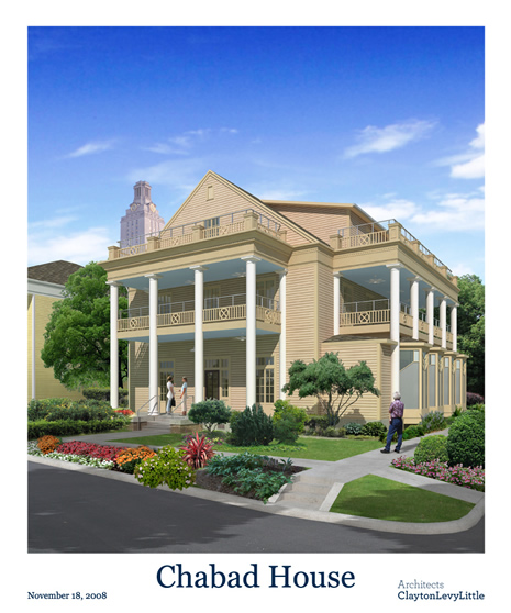 new chabad house