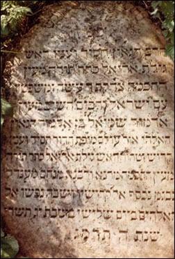 La pierre tombale de Rabbi Chmouel à Loubavitch