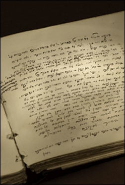 Manusccrit de Rabbi Chmouel (crédit photo Agudas Chassidei Chabad Lubavitch Library/Kehot)