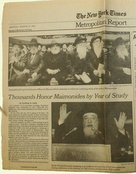"""בעקבות תקנתו של הרבי מליובאוויטש, מתקיים מסלול לימוד יומי ב""""משנה תורה"""" של הרמב""""ם. כתבה בניו-יורק טיימס על סיום המחזור הראשון"""