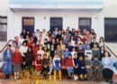 Bais Menachem Jewish School/Бэйс Мэнахэм Еврейская Школа