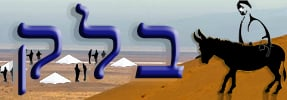 Daily Zohar - Balak