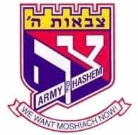"""הלוגו של ארגון """"צבאות השם"""" עם השינויים שהציע הרבי"""